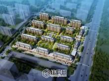 德润绿城·紫桂园