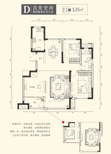 万华·丁香园户型图