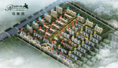 中阳铁路花园
