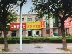 鑫源组团小区沿街商铺出租