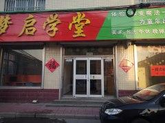 (圣城街道)南前三里村5室1厅1卫150m²精装修