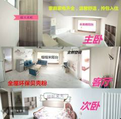 (顺合安选)现代御园2室1厅1卫103m²精装修