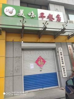 (圣城街道)中阳水岸嘉园1室6厅6卫32m²简单装修