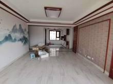 (洛城街道)中南花城3室2厅2卫132m²精装修