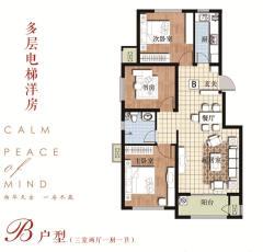 泓润华府4楼3室2厅1卫101.01平准现房,带车位储藏室!