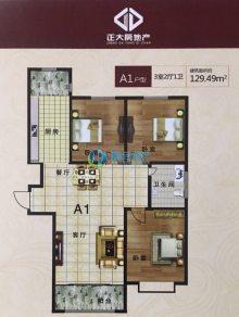 现房:东城学区房盛世华庭多层电梯房7楼3室通透带车储 98万