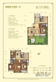 花园洋房,12楼复式,养生小院,诚意出售!!!