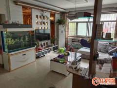 (圣城街道)兆祥小区3室2厅1卫123m²精装修多层一楼