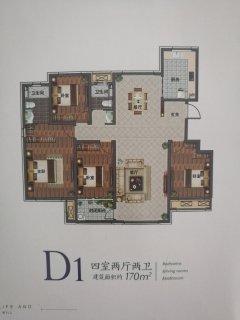 紫桂園166平大四室洋房一樓帶院帶車位儲藏室客廳三室朝陽戶型