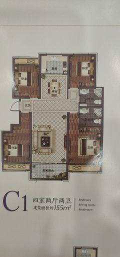 (洛城街道)德潤綠城紫桂園4室2廳2衛153.6m2毛坯房