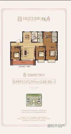(洛城街道)城投悦动生态城4室2厅2卫148.9m²毛坯房