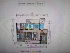 (顺合心选)枫华雅园4室2厅2卫161m²毛坯房