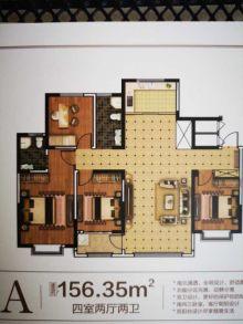 新出铁路花园东区,黄金楼层7楼,4室H户型带车位储藏室