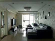 (圣城街道)中南世纪城3室2厅1卫140m²精装修