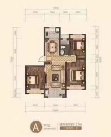 (洛城街道)城投·君悦府3室2厅1卫133m²毛坯房