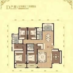 (洛城街道)德润绿城金桂园4室2厅3卫