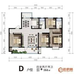 (圣城街道)枫华雅园4室2厅2卫164m²
