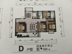 房主急售:枫华雅园4室2厅2卫161平7楼109.8万