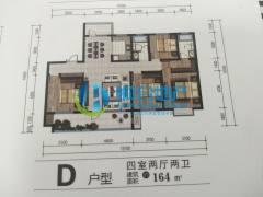 (顺合心选)枫华丽园4室2厅2卫164m²毛坯房
