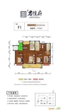 城投·君悦府4室2厅2卫173.7m²毛坯房
