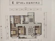 枫华雅园4室2厅2卫182m²毛坯房