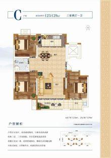 房主急售,金盾云著,139平,89.9万 价格可议
