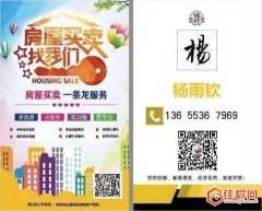 低价出售,渤海花园92m²精装修 42万