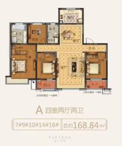 (洛城街道)城投·君悦府3室2厅2卫169m²毛坯房