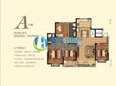 (顺合心选)中阳铁路花园东区,4室2厅2卫160m²,毛坯房