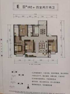 (圣城街道)枫华雅园4室2厅2卫180m²毛坯房