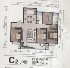 弥河畔,学校旁,枫华雅园,南北通透4室,可更名