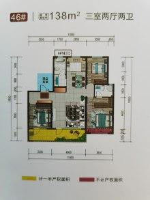 清河·熙华园138平3室2厅2卫双阳台特好的户型