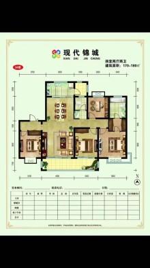 6500元/平!现代锦城4室2厅2卫119.8万183m²出售!更名贷款