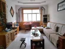 世纪学校学区房,温泉小区140m²3室中装仅售69.8万